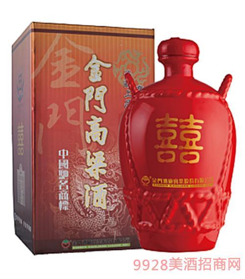 红坛金门特级高粱酒-囍