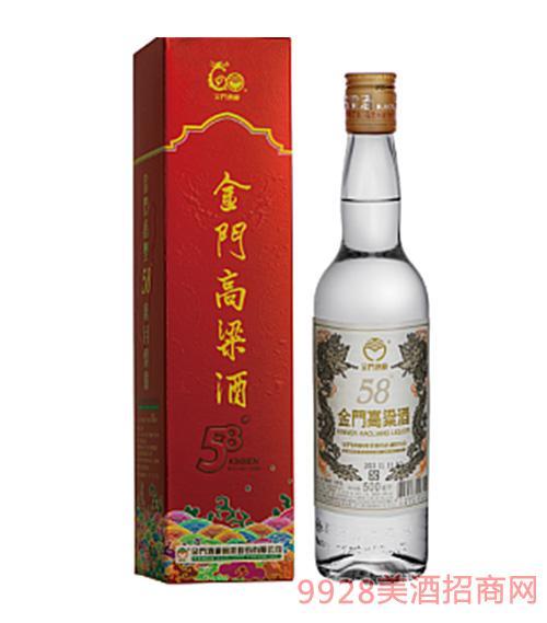 金门高粱酒-白金龙