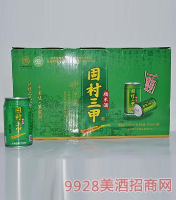 固村三甲糯米酒(绿)