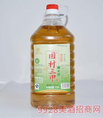 固村三甲糯米酒5斤桶