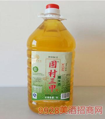 固村三甲糯米酒10斤桶