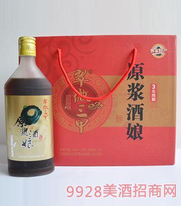 翠微三甲原浆酒三年陈酒娘