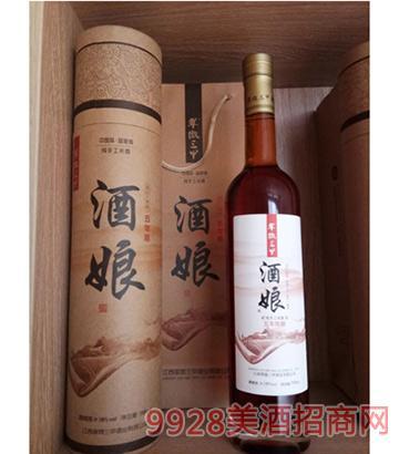 翠微三甲酒五年陈700ml