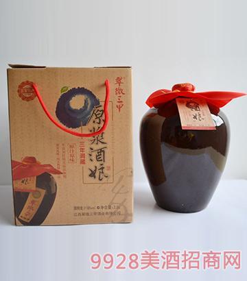翠微三甲酒5斤坛三年陈酒娘