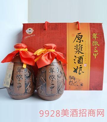 翠微三甲酒礼盒装三年陈酒娘
