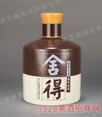 酒瓶YS00113-500ml