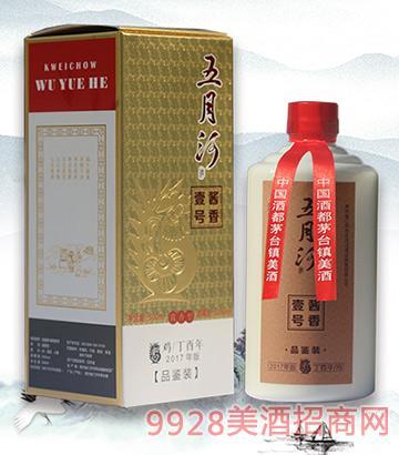 五月河酒酱香壹号品鉴酒53度500ml