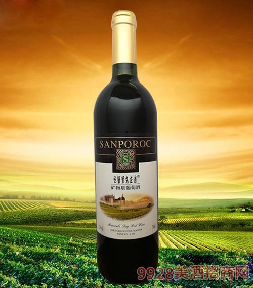 圣堡罗克庄园·矿物质葡萄酒