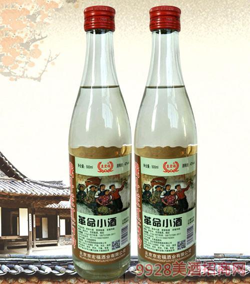 京宏福革命小酒500ml42度