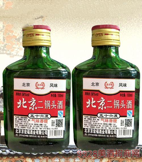 京宏福北京二锅头酒100ml(绿)56度