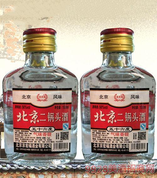 京宏福北京二锅头酒100ml(白)56度