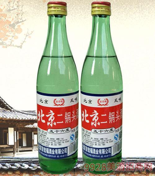 京宏福北京二锅头酒500ml(绿)56度
