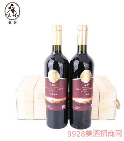 德秀伏牛山葡萄酒12度750ml