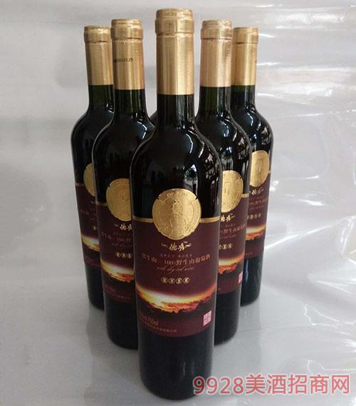 德秀伏牛山葡萄酒窖藏12度750ml