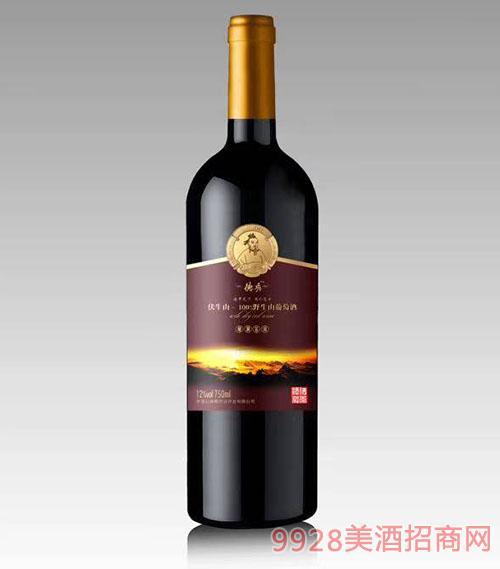 伏牛山德秀葡萄酒12度750ml