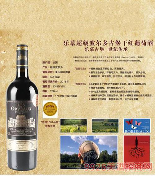 乐慕超级波尔多古堡干红葡萄酒13.5度750ml1x6