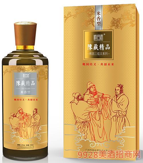 陈藏精品桃园三结义系列米香酒53度500ml