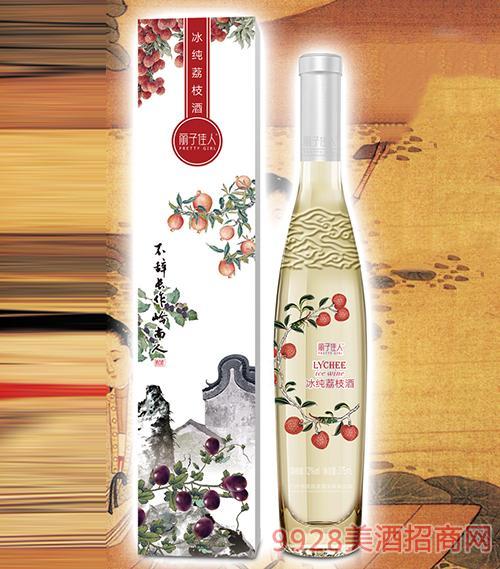 丽子佳人冰纯荔枝酒