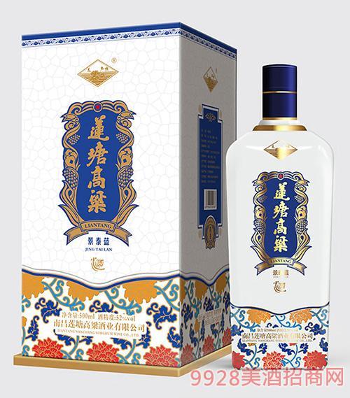 莲塘高粱酒景泰蓝52度500ml