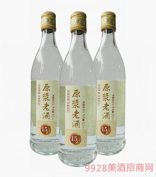 15原浆老酒45度500ml
