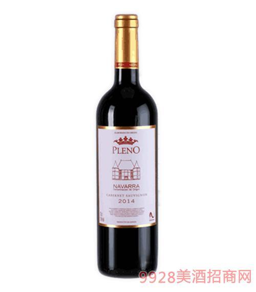 西班牙宝岚赤霞珠干红葡萄酒