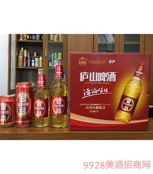 庐山啤酒全家福