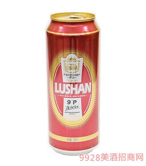 庐山啤酒500ml