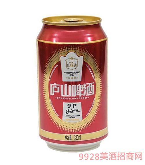 庐山啤酒330ml