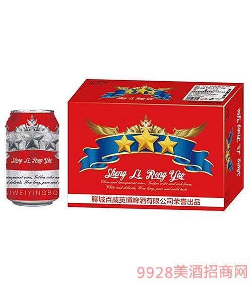 聊城百威英博胜利荣耀啤酒红箱