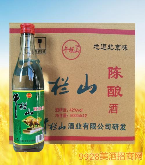 午栏山陈酿酒42度500mlx12
