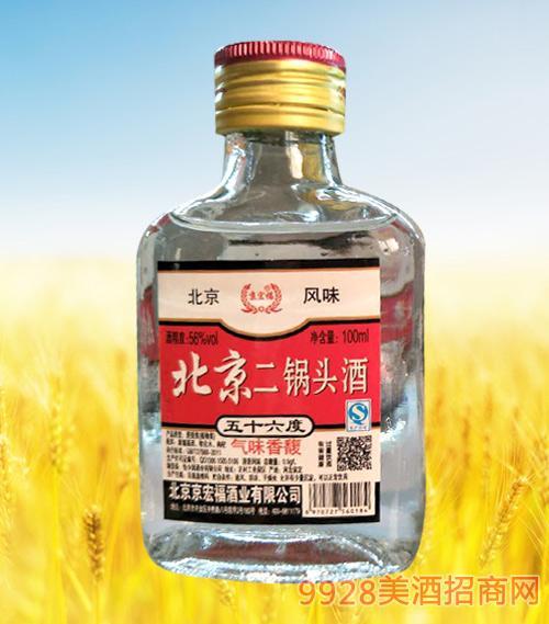 北京二锅头56度100ml白瓶