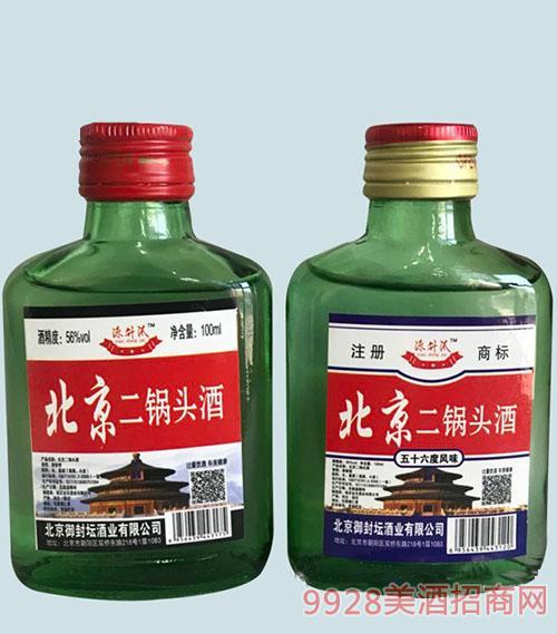 源升沠二锅头酒56度100ml绿瓶清香型