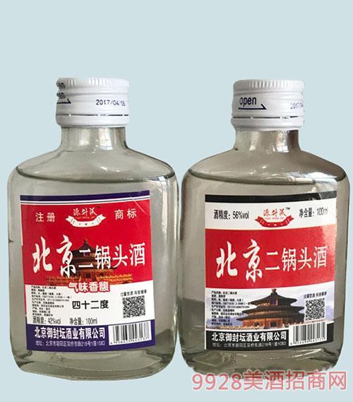 源升沠二锅头酒56度100ml清香型
