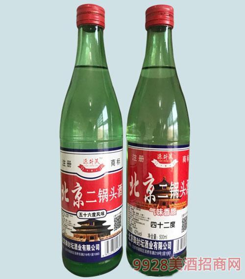 源升沠二锅头酒组合52度500ml