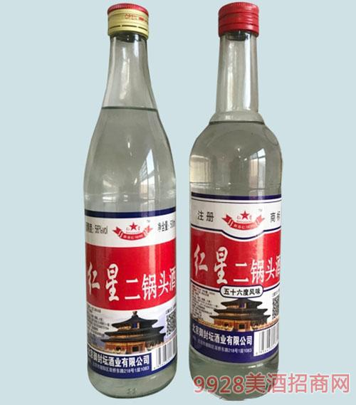 仁星二锅头酒56度白瓶清香型