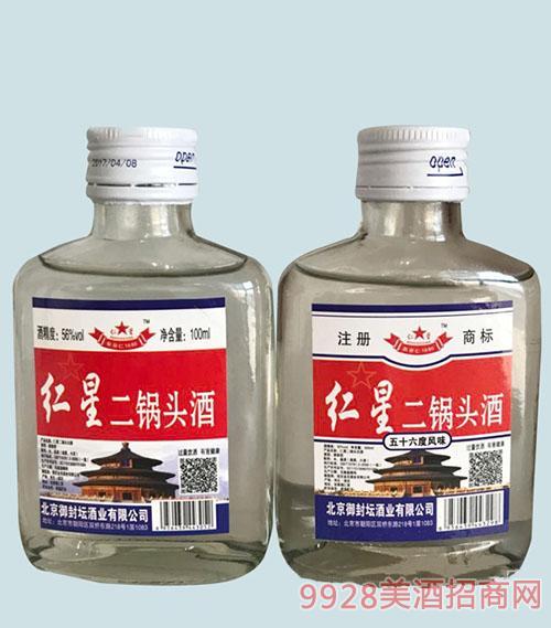 仁星二锅头酒56度清香型