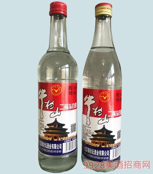 牛挡山二锅头白酒42度清香型