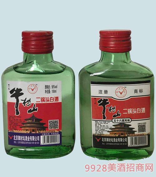牛挡山二锅头白酒56度100ml清香型
