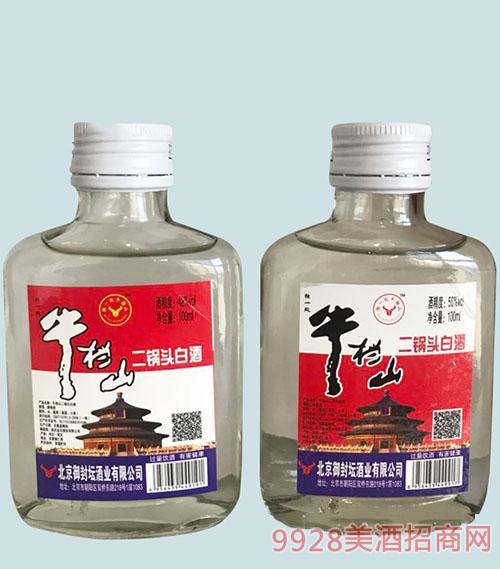 牛挡山二锅头白酒100ml组合装清香型