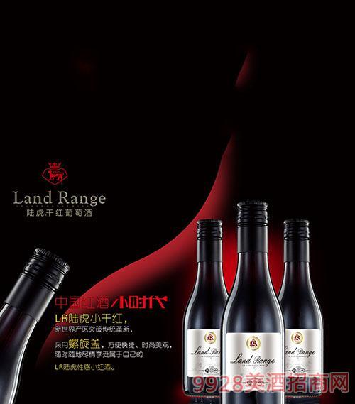 陆虎小干红葡萄酒