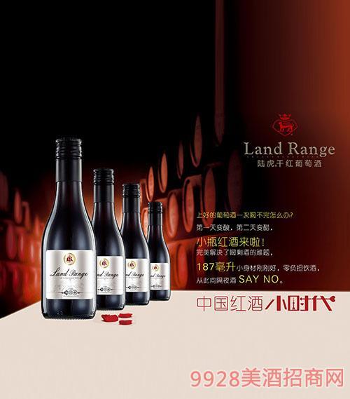 陆虎小瓶干红葡萄酒