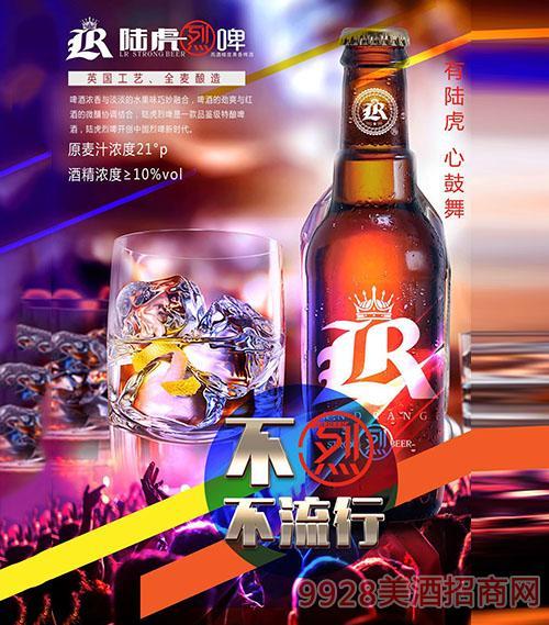 LR陆虎烈啤酒10度