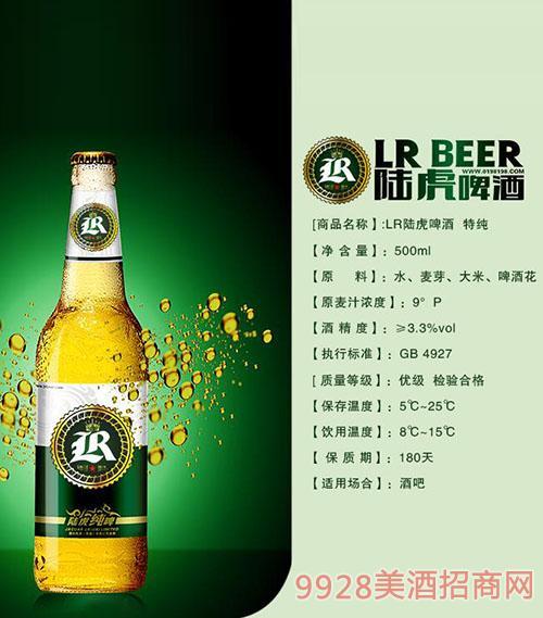 LR陆虎啤酒特纯3.3度500ml