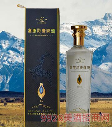 高原羚青稞酒蓝标42度750ml