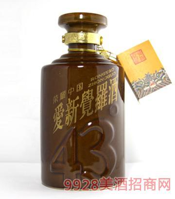 爱新觉罗鉴赏珍藏酒43度1000ml