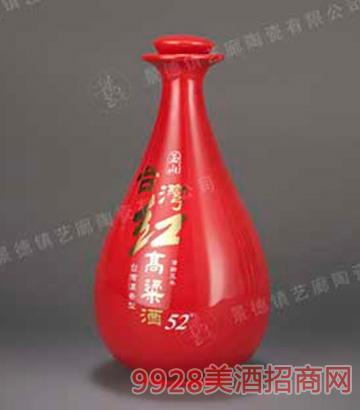 酒瓶HY0062-500ml