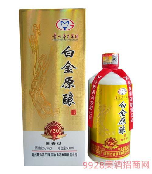 白金原酿酒V20-53度500ml