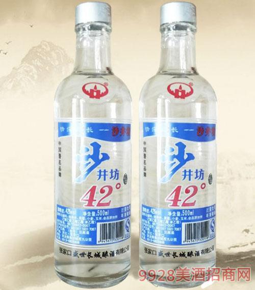 沙井坊酒42度500ml