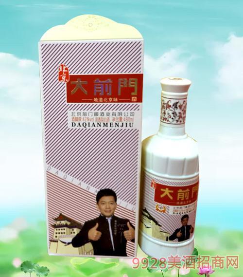 北京大前门酒42度480ml