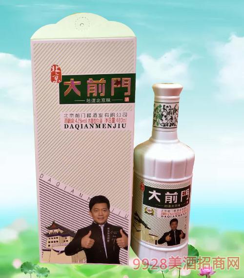 北京大前门酒(绿)42度480ml